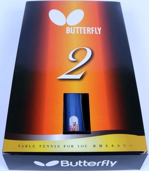 Butterfly Bty 201 FL Racket Box Set