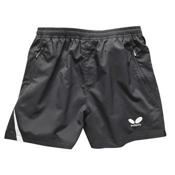 Butterfly Apego Shorts - Grey