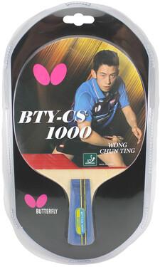 Butterfly Bty-CS 1000