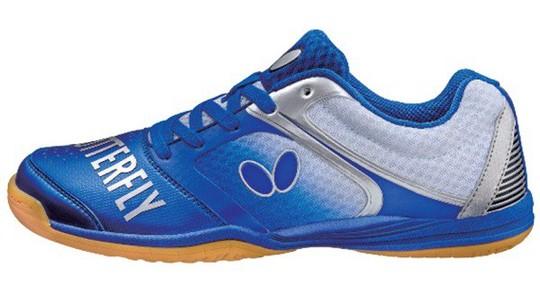 Butterfly Lezoline Groovy - Blue