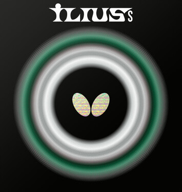 Butterfly Ilius S