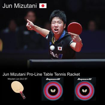 Butterfly Jun Mizutani Proline
