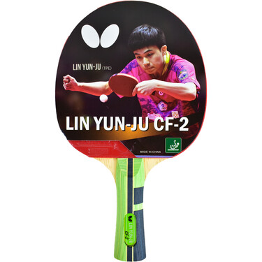 Butterfly Lin Yun-Ju CF-2