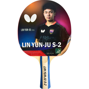 Butterfly Lin Yun-Ju S-2