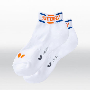 Butterfly Neorally Socks - Orange