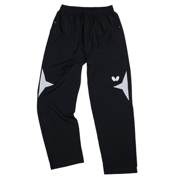 Butterfly Shiro Tracksuit Pants