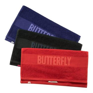 Butterfly Stripe Towel