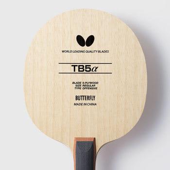 Butterfly TB5 Alpha