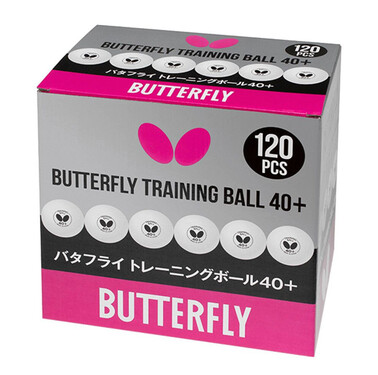 Butterfly Training Ball - Pack of 120