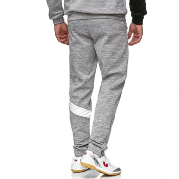 Butterfly Yao Tracksuit Pants - Grey