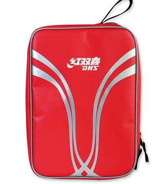 DHS RC530 Single - Red