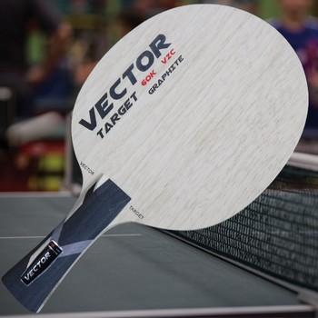 Gambler Vector Target