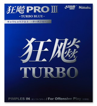 Nittaku Hurricane Pro 3 Turbo - Blue Sponge