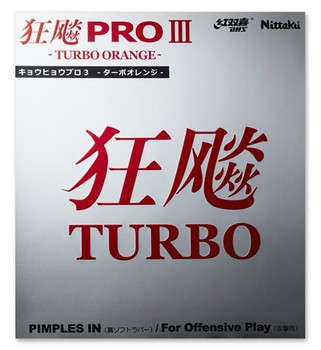 Nittaku Hurricane Pro 3 Turbo Orange