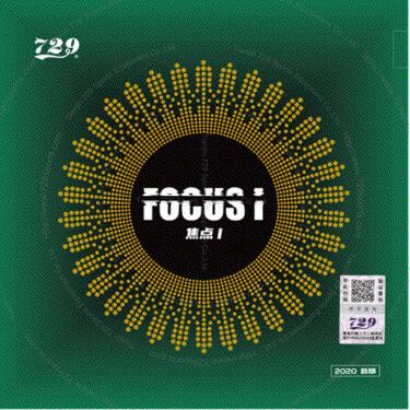 RITC 729 Focus I