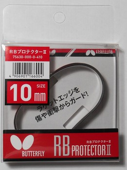 Butterfly RB Protector II 10mm