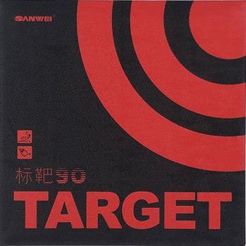 Sanwei Target 90