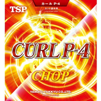 TSP Curl P4 OX