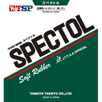 TSP Spectol Soft