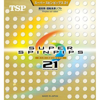 TSP Super Spinpips 21