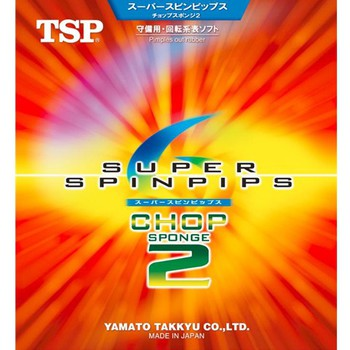 TSP Super Spinpips Chop 2