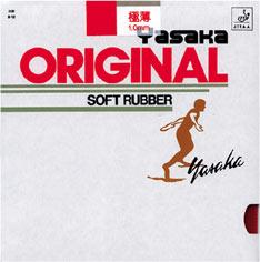 Yasaka Original