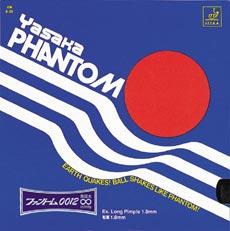 Yasaka Phantom 0012 Infinity