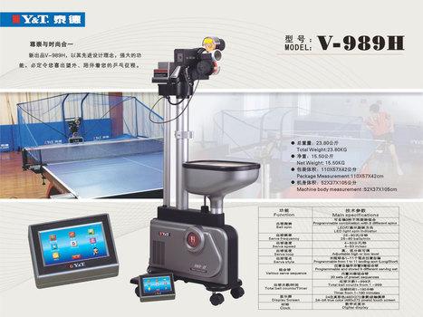 Y&T V-989H Robot